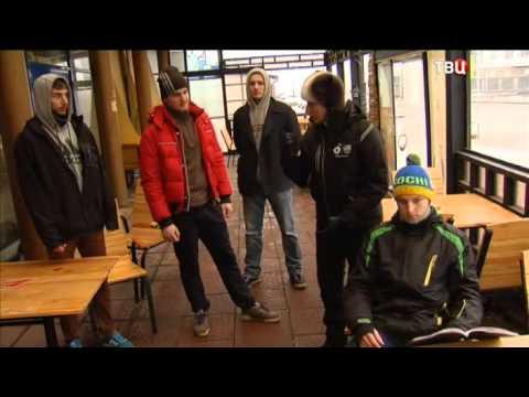 Берегитесь женщин! - ТВЦ Специальный репортаж 6.03.15