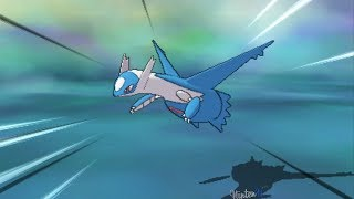 Pokemon Ultra Sun and Moon - Catching Latios