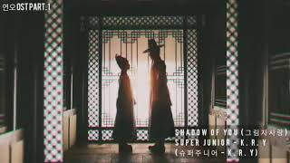 Shadow Of You_그림자사랑_SuperJunior - K.R.Y_(슈퍼주니어 - K. R. Y)(Th…