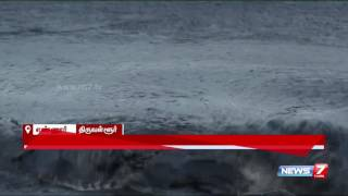 Sea pollution after ship accident near Ennore, Chennai | News7 Tamil