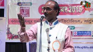 Hasya Kavi SURESH MISHRA at Kavi Sammelan, Mumbai, 02/10/2015, MUSHAIRA MEDIA
