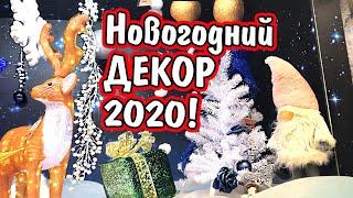 100 ИДЕЙ Как украсить комнату к Новому Году 2020  Декор комнаты на Новый Год 2020