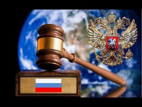 Правовое регулирование предпринимательской деятельности. Российская Федерация. Занятие 1(12.12.2017)