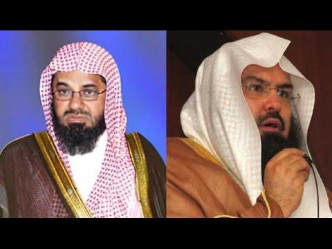 Sheikh Sudais Sheikh Shuraim Juz 7 الشيخ 2
