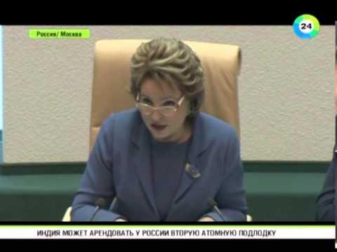Совфед ратифицировал договор о присоединении Армении к ЕАЭС