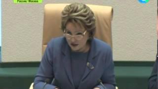 Совфед ратифицировал договор о присоединении Армении к ЕАЭС(Сразу после этого спикер Совета Федерации Валентина Матвиенко назвала это событие историческим. http://mir24.tv/..., 2014-12-17T12:36:54.000Z)