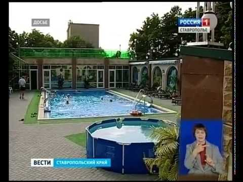 Курорты Кавминвод выходят на новый уровень