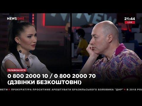 "Дмитрий Гордон и Алеся Бацман на канале ""NewsOne"". 4.05.2018"