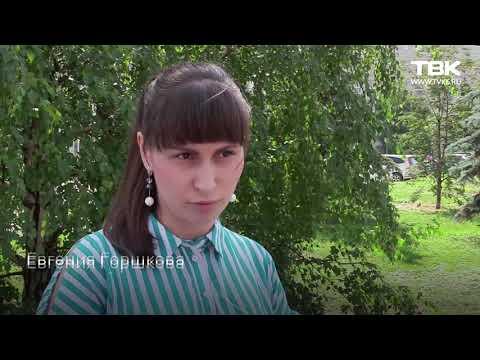 Мошенничество с землей для многодетных (Красноярск)