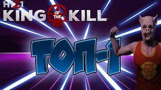 видео: H1Z1 King of the Kill - Не растерялся и взял топ 1