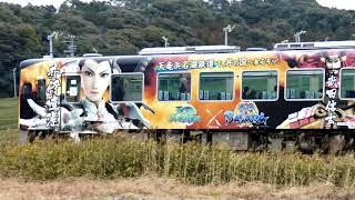 フルラッピング列車 「直虎号」下り235列車 天竜二俣で運行終了