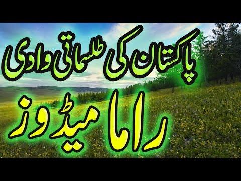Rama Meadows Pakistan Ki Talismati Wadi