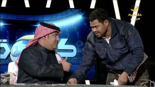 تركي العجمة لـ عبدالعزيز الغيامة بعد ما كسر كأس الماء نخسر الإحتراف ولا نخسر جوالك