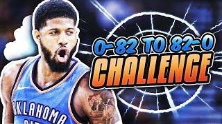 4 90'S! 0-82 TO 82-0 CHALLENGE! NBA 2K18 MY LEAGUE