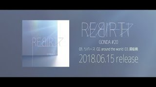 official website : http://gondatakeshi.com/ □2018.06.15 release □SF...