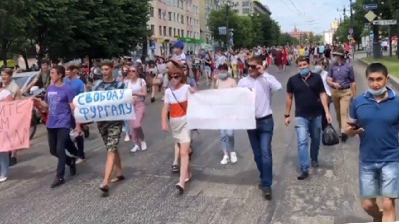 Протесты в Хабаровске в поддержку губернатора Сергея Фургала.День третий / LIVE 13.07.20