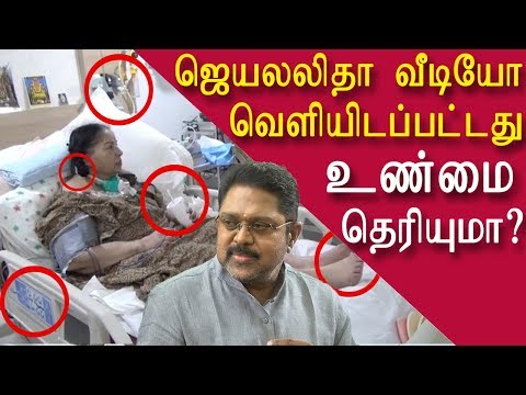 Jayalalitha video @ apollo ttv dinakaran explains tamil news tamil live news tamil news today redpix