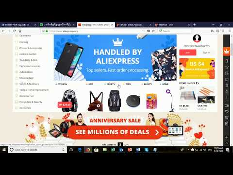 របៀបបង្កើតគណនីដើម្បីទិញលើ AliExpress.com   How To Crate Account And Buy On AliExpress.com