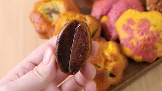 커피콩빵 만들기 달달해서 커피와 잘어울려 시판반죽사용