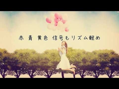 lirik lagu erica – LOVE LOVE STEP〜新しい私〜 歌詞  romaji kanji