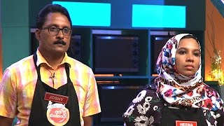 Dhe Chef | DHECHEF 06/08/16 EPISODE-87 Cookery Reality Show