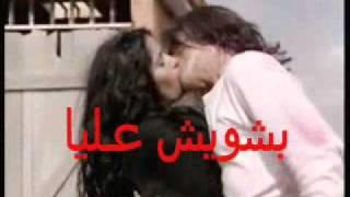 أمينة بشويش عليا.wmv