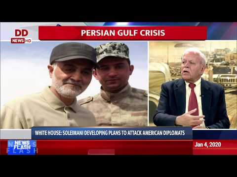 Special Programme: Persian Gulf Crisis