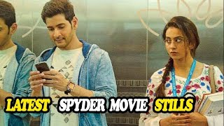 Mahesh babu new movie stills | mahesh babu new movie spyder | a.r.murugodass | garam chai