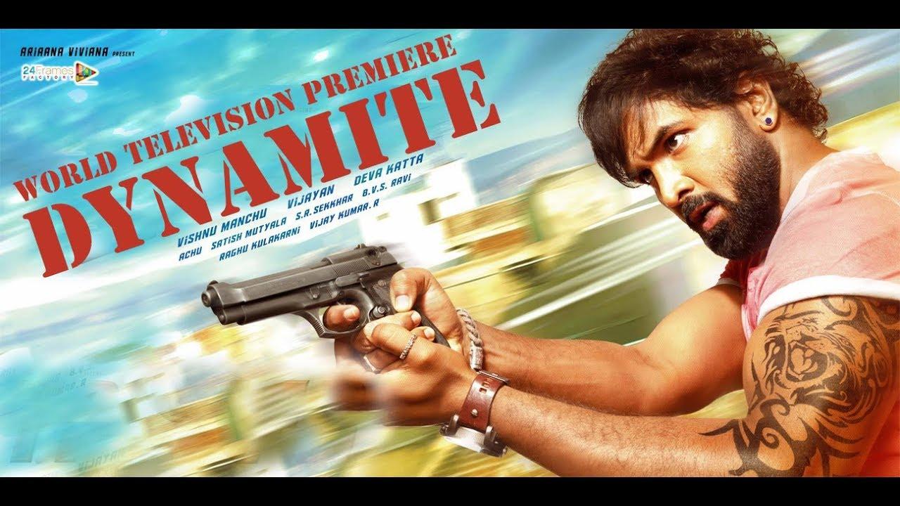 dynamite (2017) hindi dubbed