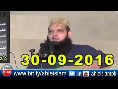 Shan e Umar Farooq R A By Molana Yousaf Pasrori   September 30, 2016   Ahle Islam Production