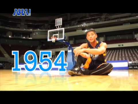 AHA!: The history of professional basketball in the Philippines