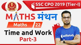 7:00 PM - SSC CPO 2019 (Tier-I) | Maths by Naman Sir | Time and Work (Part-3)