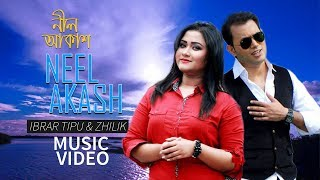 Neel Akash By Ibrar Tipu & Zhilik | Music Video | Faisal Rabbikin