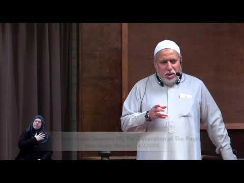 Raising A Great Muslim Generation (9) The Generation of The Prophet . Imam Shaker Elsayed 4/6/2018