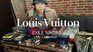 【LOUIS VUITTON】EXILE NAOTO所有ルイ・ヴィトン全部お見せします!