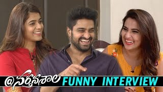 Narthanasala Movie Funny Interview | Naga Shaurya | Yamini Bhaskar | Telugu Latest | Daily Culture