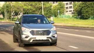 Наши тесты - Hyundai Grand Santa Fe
