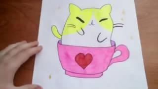 Урок рисования/рисуем котика в кружке