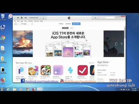How To Fix ITunes Don't Have App Store