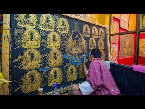 Thangka Painting Gallery - Bhutan