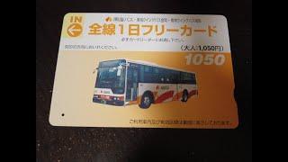 南海バスに乗って金剛山ロープウェイ前まで行ってみました!