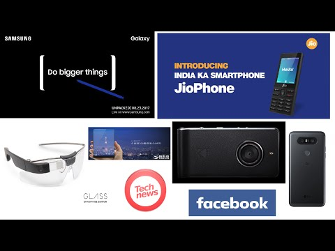 Tech News #5 JioPhone launched, Samsung Note 8 Launch date, LG Q8, Kodak Ektra, iPhone 8, Mi Mix 2