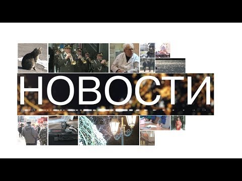 Медиа Информ: Ті ще новини (15.12.17) Електроне майбутнє