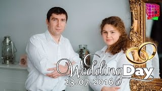 Свадьба Александра и Татьяны.