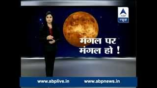 ABP News special l Countdown begins for Mission Mars