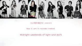 Gambar cover GIRLS` GENERATION (少女時代) Flower Power Jap/Rom/Eng Lyrics
