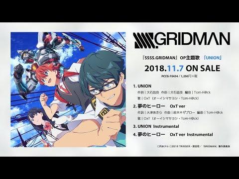 OxT「UNION」(TVアニメ「SSSS.GRIDMAN」OP主題歌) 試聴動画