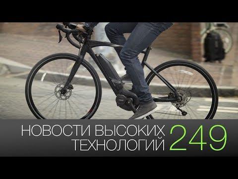 Новости высоких технологий #249: велосипед для майнинга и опасность игромании