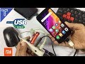 - Does the Redmi 4 support USB OTG?