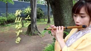東出有貴プロデュース公演 【LOST SWORD】予告動画 5月8日~11日 舞...